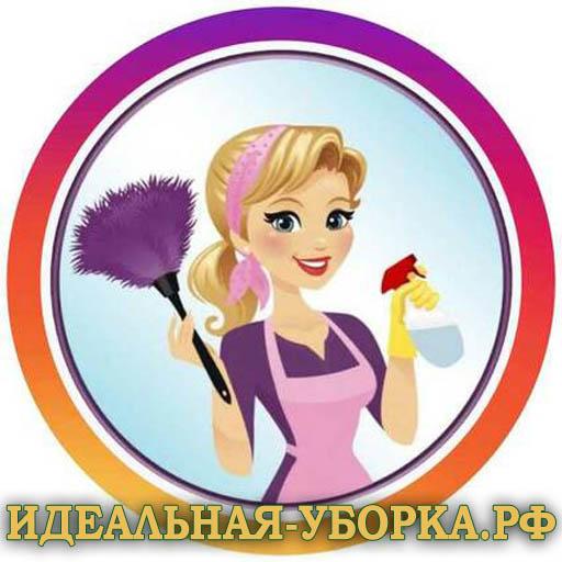 Клининг Михайловск +79283125044